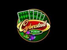 Игровой аппарат Кибер Стад Покер