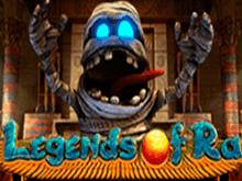 Игровой аппарат Легенды Ра